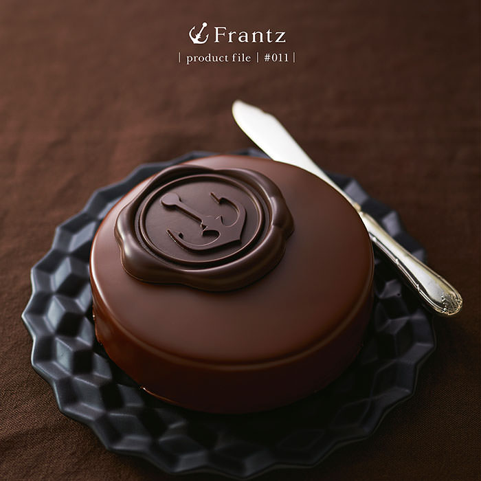 Kobe Magical Nama-Chocolate Sacher Cake
